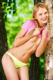 Talia Smile